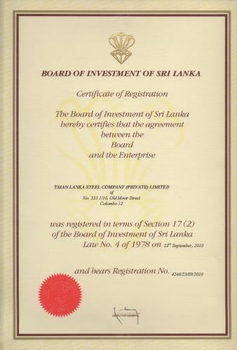 Board Of Investment Of Srilanka